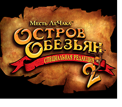 Monkey Island 2: LeChuck's Revenge Special Edition Russian Translation