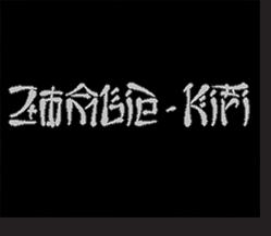 Zombie-Kiri